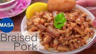 ルーローファンの作り方/滷肉飯/Braised Pork Rice |MASAの料理ABC