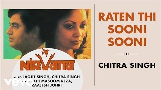 Raten Thi Sooni Sooni Best Audio Song - Nirvana|Chitra