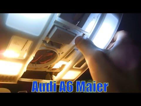✔️ Audi A6 Maier. Как снять Потолочный Плафон с датчиком объема Ауди A6 Q7 RS6