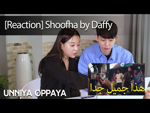 Jaewon and Sungchan react to Shoofha by Daffy