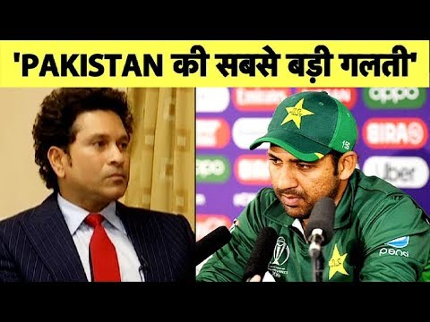 Sachin EXCLUSIVE: Pakistan की सबसे बड़ी गलती पर Sachin Tendulkar ने याद दिलाया Toss