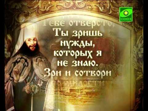 Матронушка московская молитвы о любви