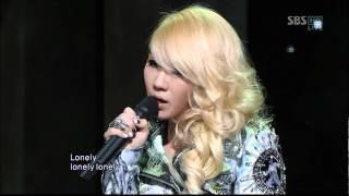 2NE1_0529 _SBS Popular Music _ LONELY_1st Award