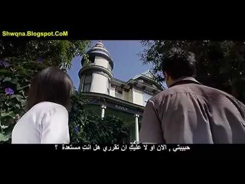 مشاهدة فيلم الرعب Dark House مترجم للعربية كامل علي CTV5 مسلسلات اونلاين