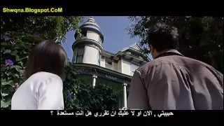 فيلم الرعب Dark House مترجم