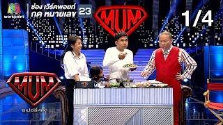 ซูเปอร์หม่ำ | คิง ณภัทร | Muay Thai Live | ร.ร.ธนบุรีวรเทพีพลารักษ์ | 16 เม.ย. 62 [1/4]