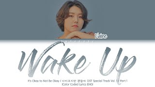 Elaine (일레인) - Wake Up Lyrics (It's Okay to Not Be Okay OST Special Track Vol. 1)