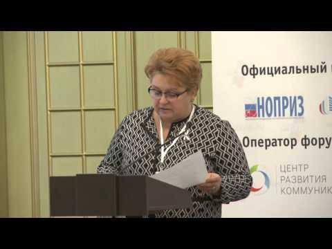 Форум СРО 2016. КРУГЛЫЙ СТОЛ IV