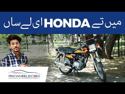 Honda CG 125 2021 | Owner's Review | PakWheels