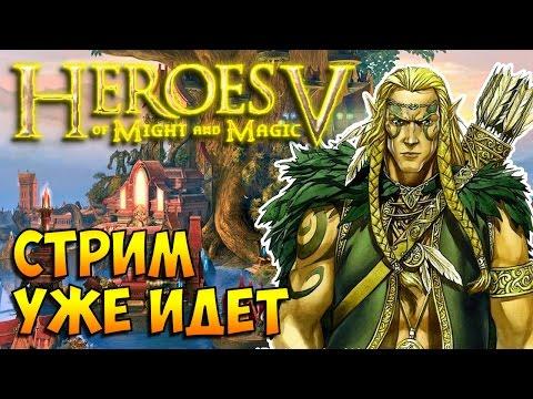 Герои меча и магии параметры героя