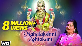 MAHALAKSHMI ASHTAKAM - ANURADHA PAUDWAL   Mahalakshmi Mantra  Times Music Spiritual
