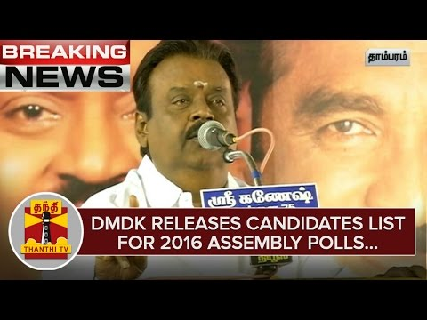 Breaking-News--DMDK-releases-Candidates-list-for-2016-Assembly-Polls--Thanthi-TV