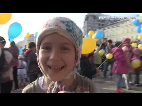 «Всеукраїнський день молитви за сиріт» (Сюжет Громадського TV)