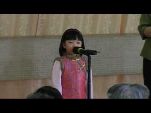 005:  牡丹亭驚夢 - 幽媾 (Cantonese Opera)