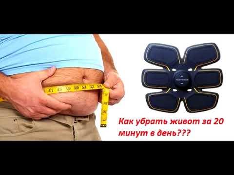 Упражнение для похудения живота и ног