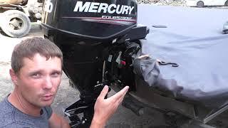 Лодочные моторы меркури 30 четырехтактный