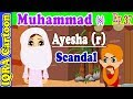 Ayesha (r) Scandal   Prophet Muhammad  Story Ep 37   Prophet Stories for Kids   iqra cartoon