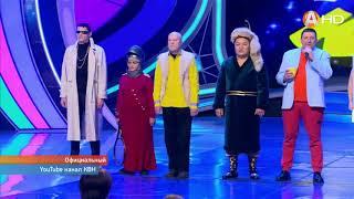 Команда «Сборная Снежногорска» вышла в полуфинал Высшей лиги КВН