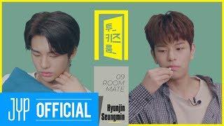 [Two Kids Room(투키즈룸)] Ep.09 Hyunjin X Seungmin