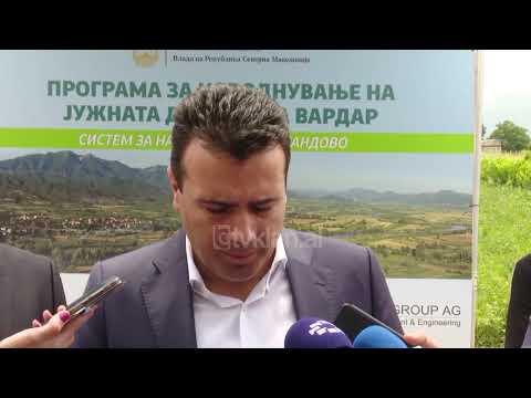 Zaev shpall emrat e ministrave te rinj
