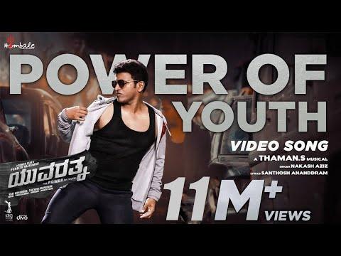 Power Of Youth ( KANNADA ) - Video Song - Yuvarathnaa