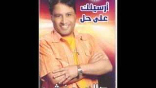 صالح بو خشيم اصحاب الخونه ياسين حجازي تحميل MP3