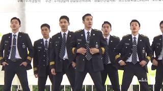 최강창민 170516 서울경찰홍보단 Dance Medley