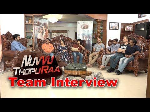 Nuvvu Thoppu Raa Movie Team Interview