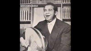 تحميل و مشاهدة سيد خليفة - الاهيف - تسجيل قديم MP3