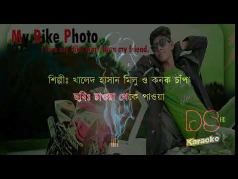 Ds Karaoke New 2019 Hd Songe