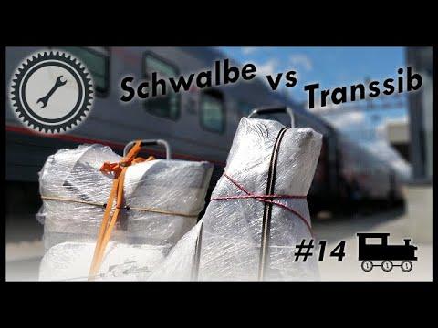 Schwalbe vs Transsibirische Eisenbahn - 2RadGeber Simson Reise #14
