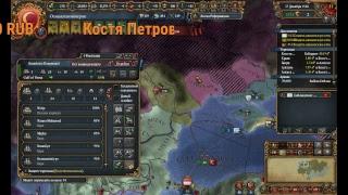 Турок-капитулянт pt5 - Ваша казна пустеет, султан!