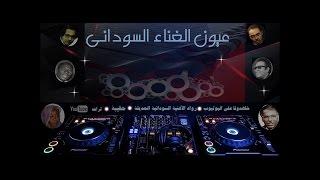 الخير عثمان - سحر الجزيرة تحميل MP3