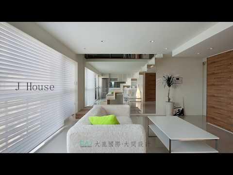台北 J House