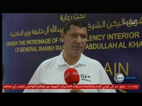 Bahrain First Tennis Championship 20/3/2017