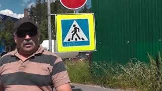 Круговой Перекресток и Знаки которые приводят к ДТП.
