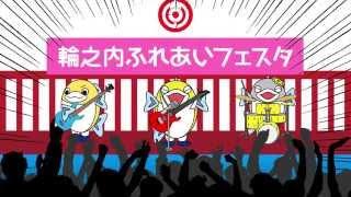 『がんばれ!かわばたくん』 第7話「大ピンチ!輪之内ふれあいフェスタ」