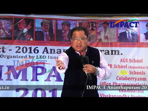 Now or Never - Change | Venugopal Lakshmipuram |  TELUGU IMPACT Anantapur 2016 - Part1