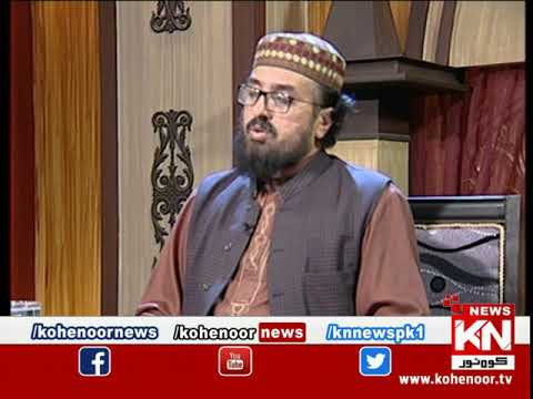 Qasas ul Anbiya 15 May 2020 | Kohenoor News Pakistan