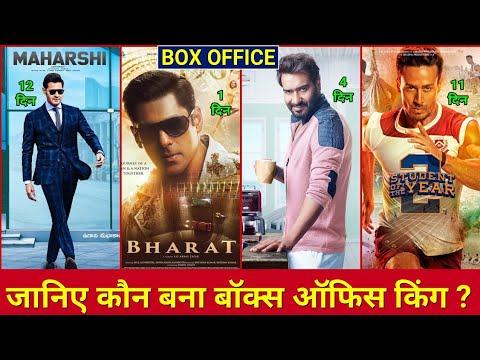 Box Office Collection, De De Pyar De Movie, Student Of The Year2 Movie, Maharshi Movie, Bharat Movie