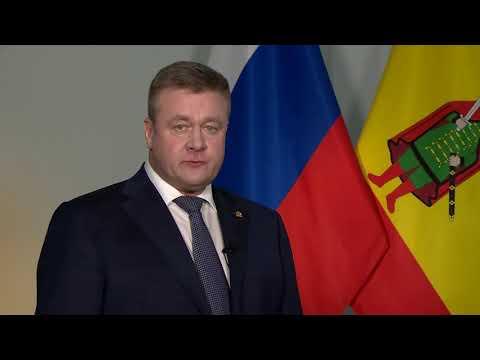 Губернатор Рязанской области Николай Любимов поздравляет со 170-летием Самарскую губернию