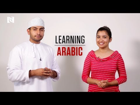 Learning Arabic Episode 10: Buying items