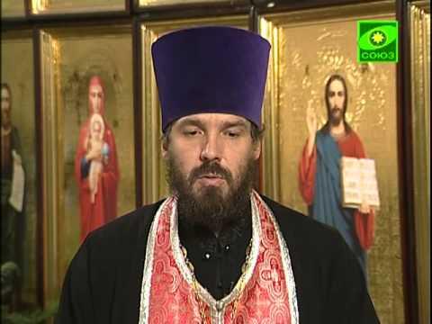 26 июля 2013 года. Святитель Иулиан, епископ Кеноманийский