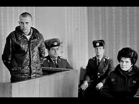 СССР УЛИМ ЖАЗОСИГА КИМЛАРНИ МАХКУМ ЭТГАН