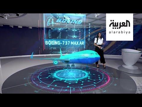 العرب اليوم - بوينغ 737 ماكس تعود للحياة وإيرباص إيه 380 تودع عشاقها