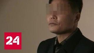 В КНДР опубликовали фильм про организатора покушения на Ким Чен Ына