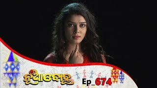 Nua Bohu | Full Ep 674 | 13th Sep 2019 | Odia Serial – TarangTV