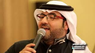 يا ندمانه الفان عمار احمد