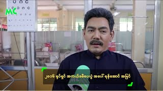 ၂၀၁၆ ႐ုပ္ရွင္ အကယ္ဒမီေပးပြဲ အေပၚ ရန္ေအာင္ အျမင္ - Yan Aung