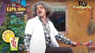 गुलाटी लेता है अपने लिए Stand! | The Kapil Sharma Show | Comedy Shots